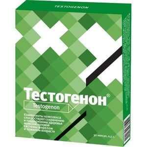 отзывы о тестогеноне