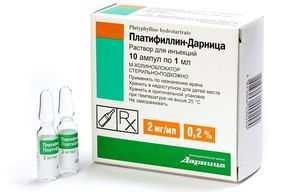 Платифиллин отзывы