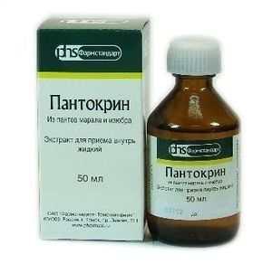пантокрин как применять
