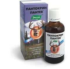 пантокрин отзывы
