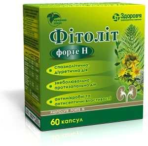 Фитолит
