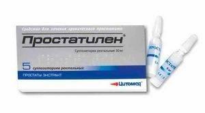 Простатилен для лечения простатита