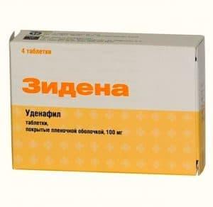 Дешевые препараты для лечения потенции